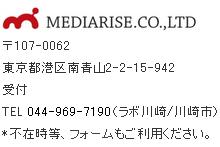 logo_adress3